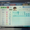59.巨人 高橋由伸選手(OB) (パワプロ2018)