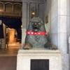火の用心のライオン at 日本橋三越