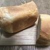 我が家のパンが一番
