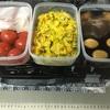 【レシピ】煮卵・トマト・南瓜サラダ 人気の弁当のレシピ!?