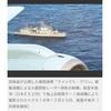 【南朝鮮は傀儡なので】観艦式に南朝鮮が呼ばれない事が決定www【傀儡海賊は呼びません】