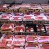 小田原の「お肉どころ」