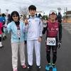 第38回星の郷ふれあい健康マラソン大会