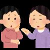 【アラフィフ世代のプチ心配事①】高齢者の買い物事情・・・のお話。