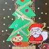 【クリスマス準備】工作が止まらない…