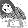 【子育て日記】2歳6ヶ月長女の成長記録