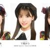 【放送決定】ダンスチャンネル「AKB48踊る女子旅#1」