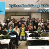 Python Boot Camp in 埼玉に参加しました。