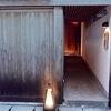 神戸のミシュラン二つ星店「 鮨 生粋 」はトータルバランス力に優れた正統派の江戸前鮨だった!SUSHI KISSUI (63軒目)