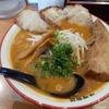 麺屋・國丸 徳島北島店(板野郡北島町鯛浜)