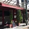 ミシュラン掲載のフレンチが横浜元町にあったとは!