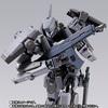M9【フルメタル・パニック!】METAL BUILD『ガーンズバック Ver.IV』可動フィギュア【バンダイ】2018年12月発売予定☆