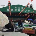 厚別おじさんの北海道ブログ