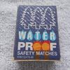 【防災グッズ】 災害時の火の備えに防水マッチを!