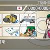 【剣盾S9使用構築】高打点ウーラカバジバコ【最終20位/レート2118】