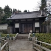 【埼玉日記12】地元のために『行田市』をまじめに紹介をします。