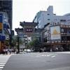 徳記(横浜中華街)
