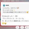 18/8/12 AKB48大握手 蔵本美結、多田京加、山内瑞葵、大竹ひとみ、矢作萌夏