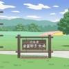 TVアニメ『ひだまりスケッチ×ハニカム』舞台探訪(聖地巡礼)@千歳編