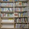 20190909  ~作ってもらった本棚が素敵なのです