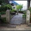名古屋市瑞穂区 #7 『東ノ宮神社』