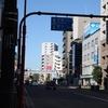 江ノ木公園前(吹田市)