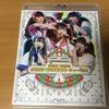 ときめき♡宣伝部のどきどき♡クリスマスパーティーvol.2 Blu-rayの感想