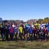 第1回基礎から講座:多摩丘陵を走ってみよう!