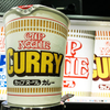 麺類大好き19「日清 カップヌードル カレー」を魔改造。