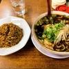 新福菜館の味を受け継ぎ、進化させるラーメン屋「麺対軒」