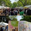 第60回北大祭に行ってきました!<札幌のお祭り情報>