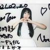 i-LIVE2021~Pickup Girls Collection #如月のえる #椎名音心 #聖奈