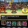 level.655【無制限】第121回闘技場ランキングバトル2日目