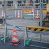 東京レトロ散歩『お茶の水橋』補修工事で突然現れた85年以上前の都電軌道遺構