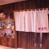【オススメ5店】新潟西エリア(新潟)にある創作料理が人気のお店