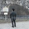 日本屈指の名城、名古屋城を観光その1@名古屋市中区本丸