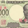先物3万円台