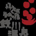 銭川温泉のblog