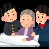 ヤングケアラー問題【全国調査が子供に直接聞き取りに!】