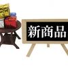 香港法人 その16 オフショア口座開設のススメ
