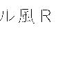 Windows 10プレビュー版「Build 16215」の日本語環境向けにUDデジタル教科書体フォントを搭載