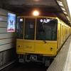 銀座線最新車両1040編成に乗車した。