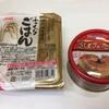 【節約健康飯】毎日カップラーメンを「さとうのごはん」+「鯖缶」にするだけで体の調子が全然違う件