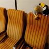 我が家のソファーは新幹線の座席