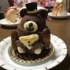 可愛らしいケーキ発見!!