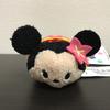 ハワイ・アウラニ「ディズニー ツムツム ミニーマウス」を解説!