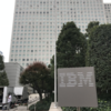 箱崎日本IBM本社