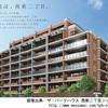 【福岡・マンションライブラリ】ザ・パークハウス 西新二丁目2016年12月完成