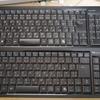 新しいキーボードを買う