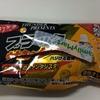 【食べてみるべし】ブラックサンダー×ファンタ 爽快オレンジ味でとんでもない体験ができる!